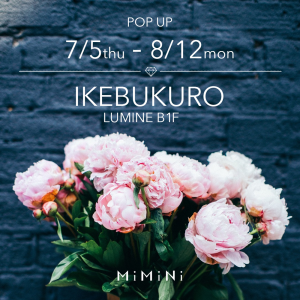 2019ikebukuro7.5-8.12a