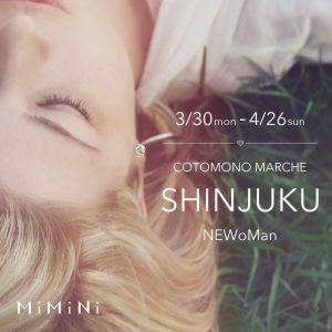 20200330_shinjuku