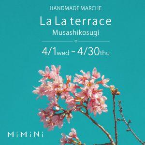 20200401_musashikosugi2