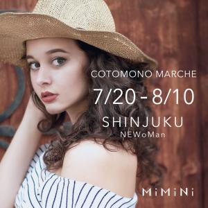 2020_07_20_SHINJUKU