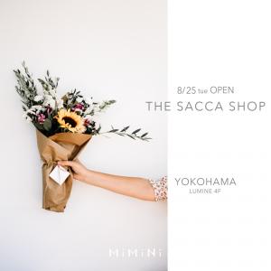 2020_08_yokohama_2