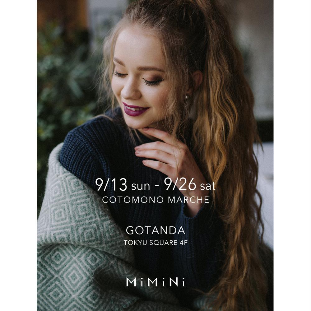 2020_09_gotanda_a