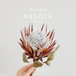 2021_07matoeru_nagoya