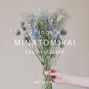 202109_minatomirai